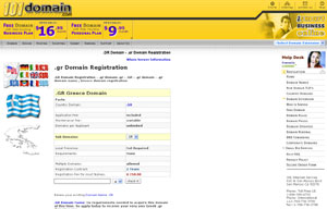 .GR Domain Registration - Greece Domain Name GR by 101domain.com