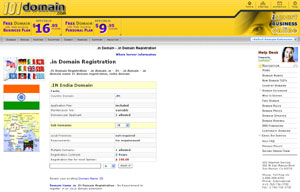 .IN Domain Registration - India Domain Name IN by 101domain.com