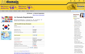 .KR Domain Registration - South Korea Domain Name KR by 101domain.com