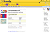 .MN Domain Registration - Mongolia Domain Name MN by 101domain.com