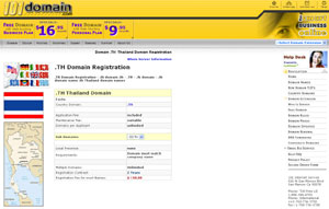 .TH Domain Registration - Thailand Domain Name TH by 101domain.com